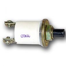 Выключатель ВК 322 кнопка(2 клеммы)Т-150
