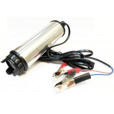 Насос для перекачки солярки с фильтром 24В (ДУ 38)